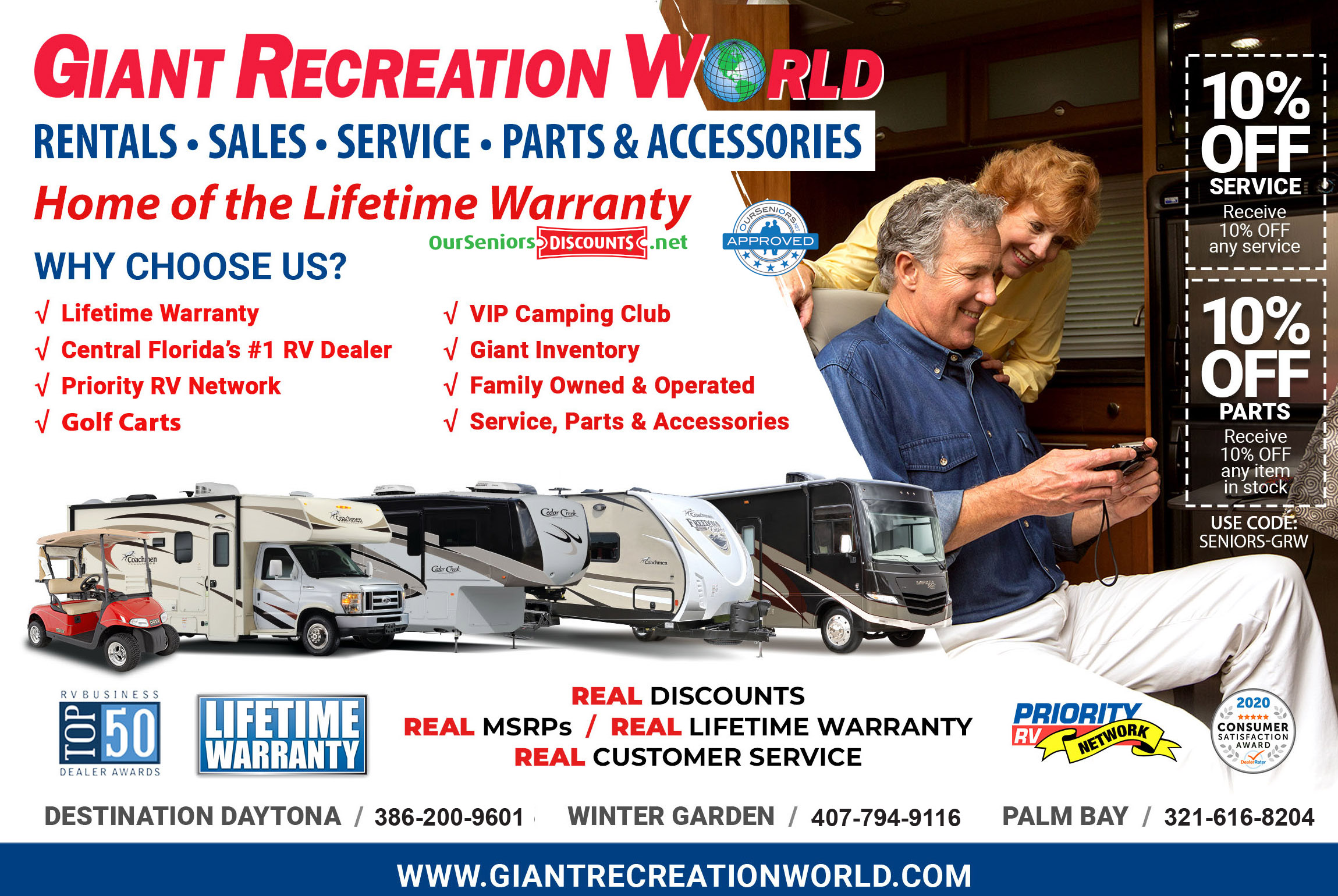 Giant Recreation World